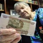 grustnaya_pensiya_v_rossii_v_2016_g