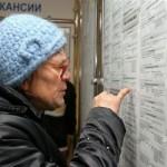 novaya_pensionnaya_reforma_rossii
