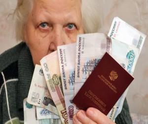 v-germanii-pensionery-stanut-poluchat-bolshe-vyplat
